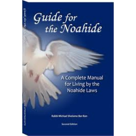 Guide For the Noahide