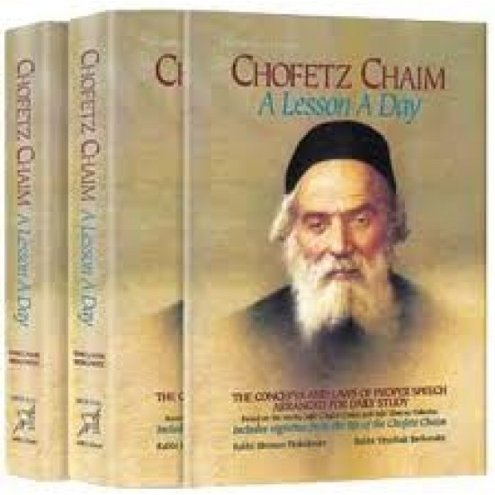 Chofetz Chaim: A Lesson a Day - 2 Volume Set