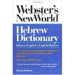 Webster's New World Hebrew/English Dictionary