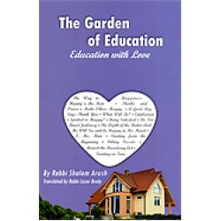 The Garden of Education