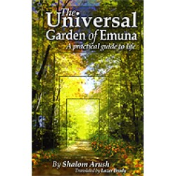 The Universal Garden of Emuna