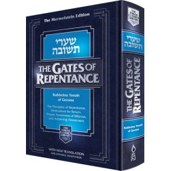Gates of Repentance