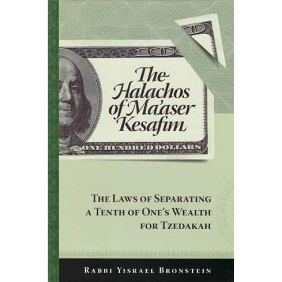 The Halachos of Maaser Kesafim