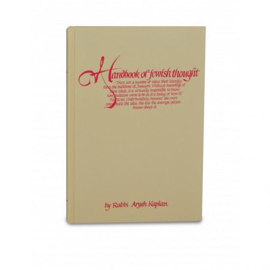Handbook of Jewish Thought Vol. 1