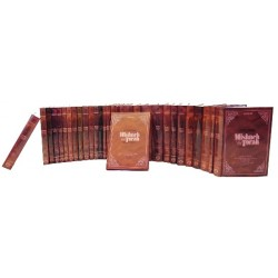 Rambam's Mishneh Torah Set