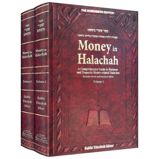Money in Halacha