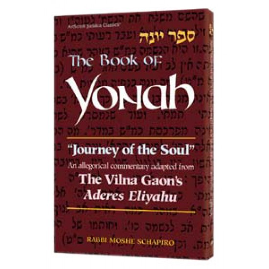 The Book of Yonah: Journey of the Soul
