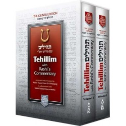 Tehillim (Psalms) With Rashi's Commentary