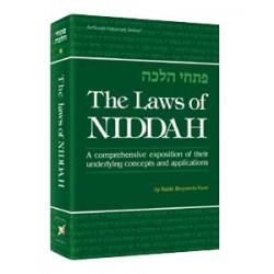 The Laws of Niddah - 2 Vol. Set