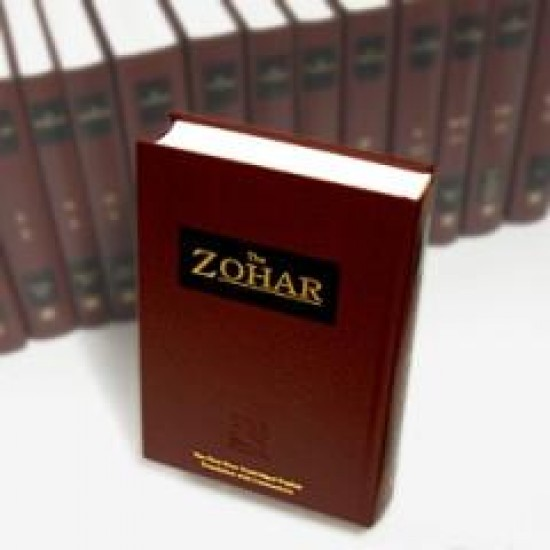 23 Volume Set of Zohar-English