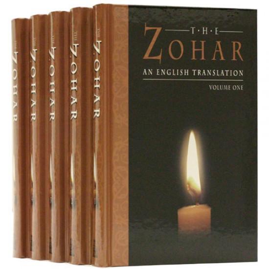 Zohar Set