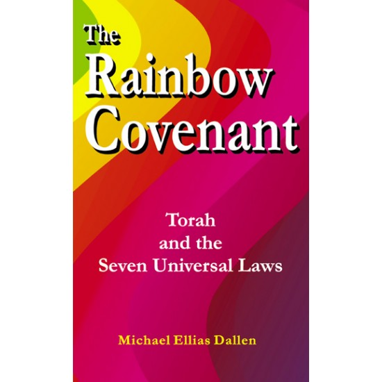 Rainbow Covenant