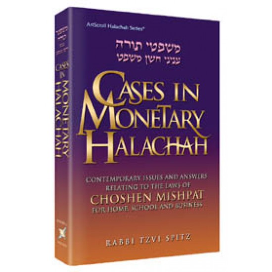 Cases in Monetary Law