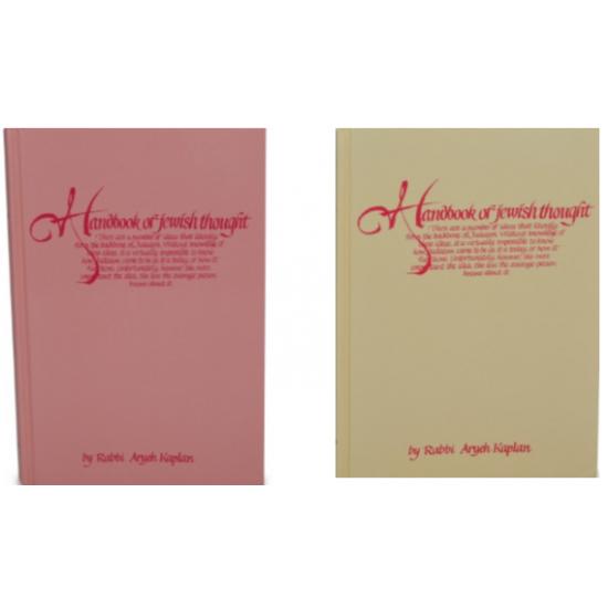 Handbook of Jewish Thought Vol. 1 & 2