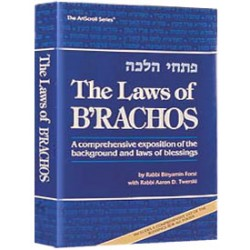 Laws of B'rachos (Blessings)
