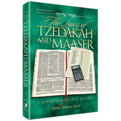The Laws of Tzedakah and Maaser