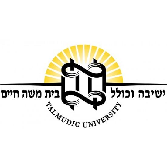 Student - Noahide Laws-Talmudic University Study Program